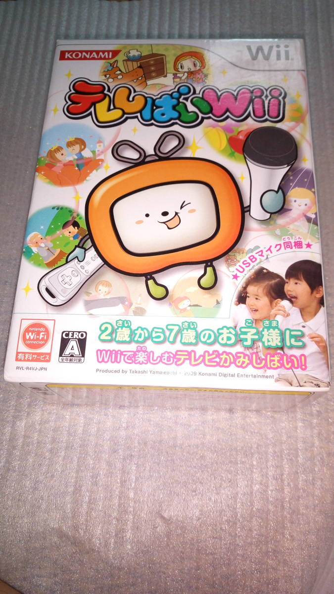 Wiiソフト テレしばいWii USBマイク同梱