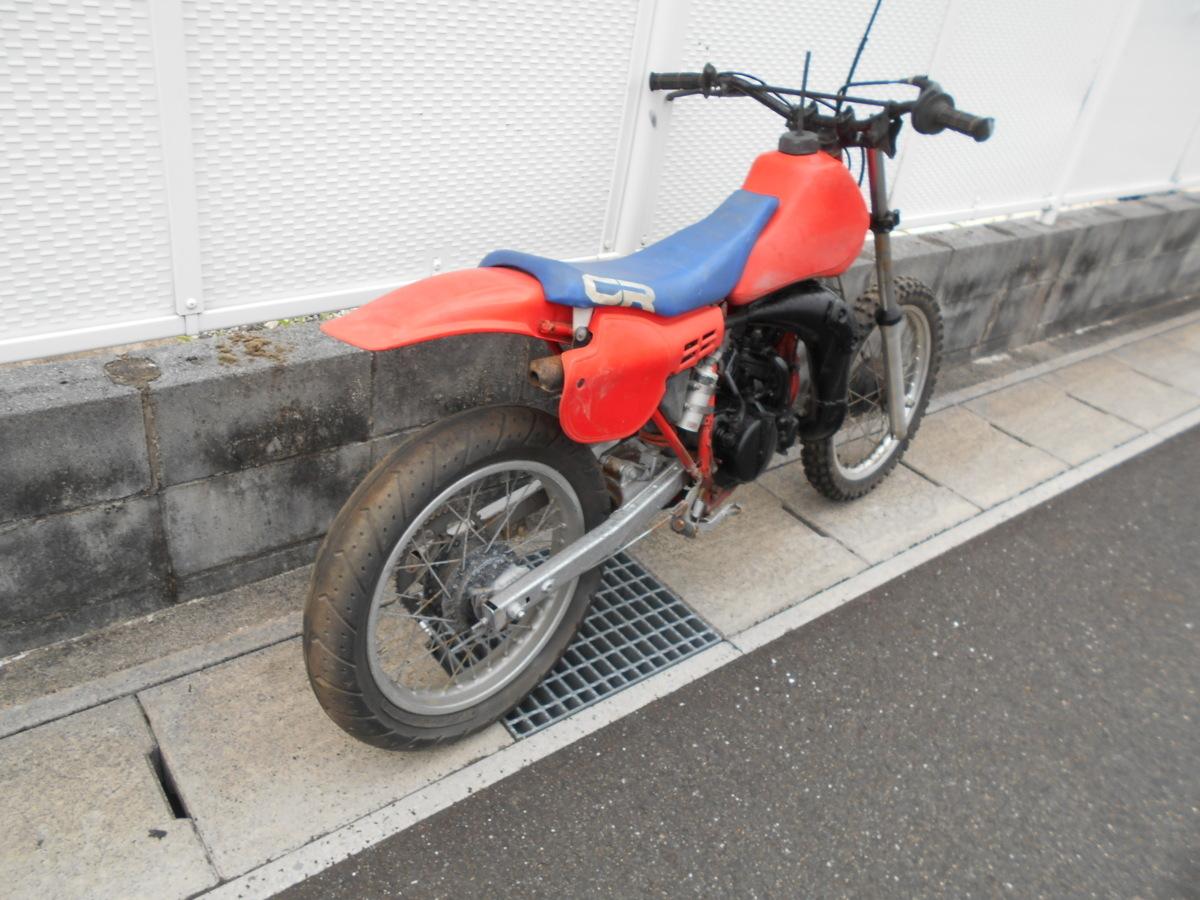 「絶版旧車メ-カ-廃盤ホンダ CR80HE04-1100~2サイクルフルパワ-!趣味のバイクマニア館ビンテ-ジギフトップトレ-ディング」の画像2