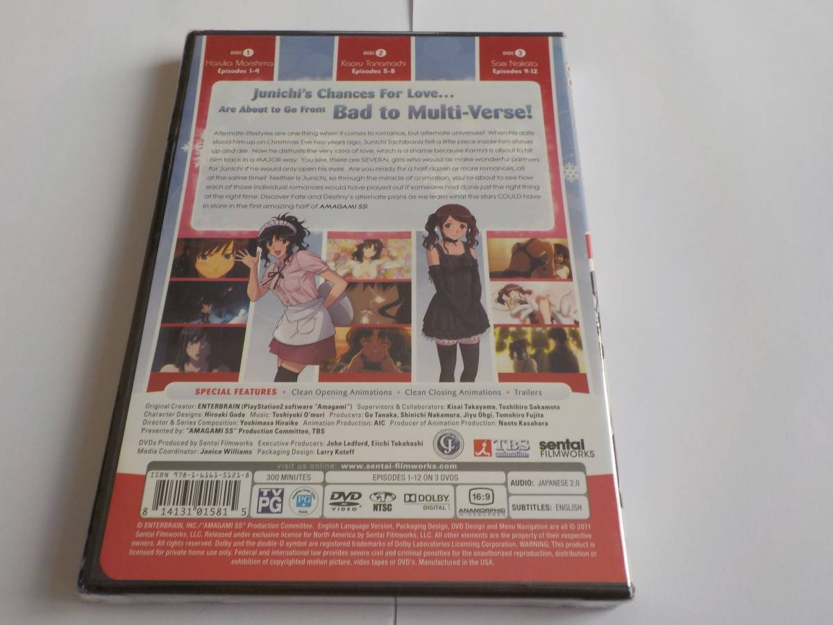 DVD アマガミSS Amagami SS Collection 1 北米版 リージョン1