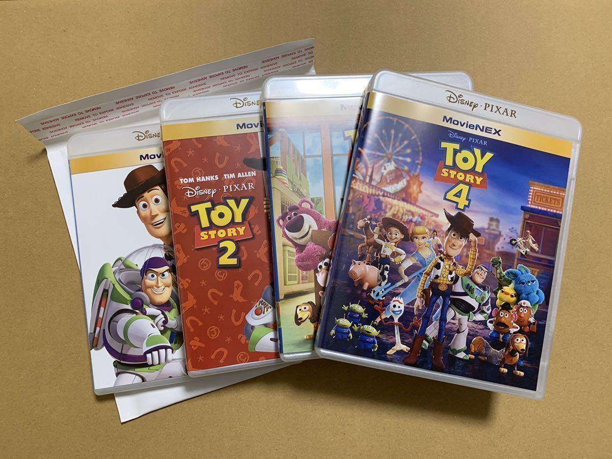 S12 トイストーリー 1 2 3 4 セット ブルーレイ と 純正ケース 新品 未再生 正規品 ディズニー MovieNEX Blu-rayのみ (DVD/Magicコード無)
