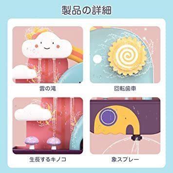 GILOBABY お風呂 おもちゃ 水遊び玩具 シャワーカップ 噴水おもちゃ 知育玩具 かわいい形 安全素材 強力な吸盤付き 男_画像3