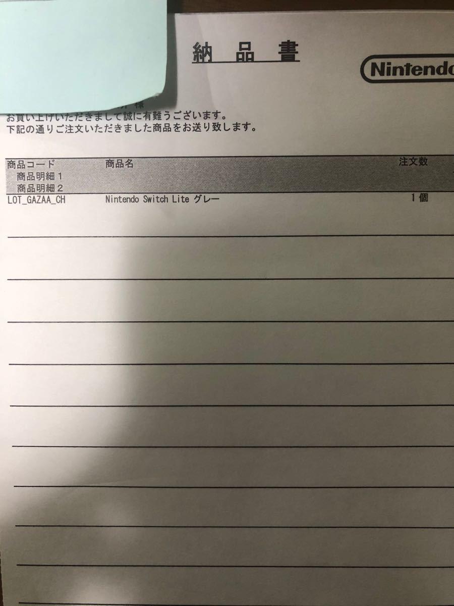 新品★Nintendo Switch ニンテンドー スイッチ ライト グレー