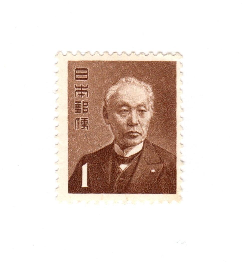 切手 一 肖像 円 日本の普通切手