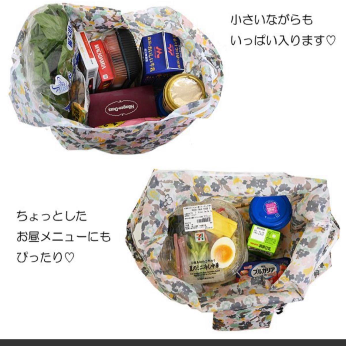 可愛い柄勢揃い折り畳みエコバッグマイバッグ 買い物袋 買い物バッグ サブバッグ