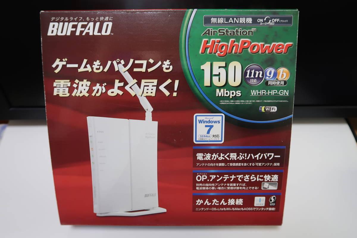 BUFFALO 無線LANルーター WHR-HP-GN