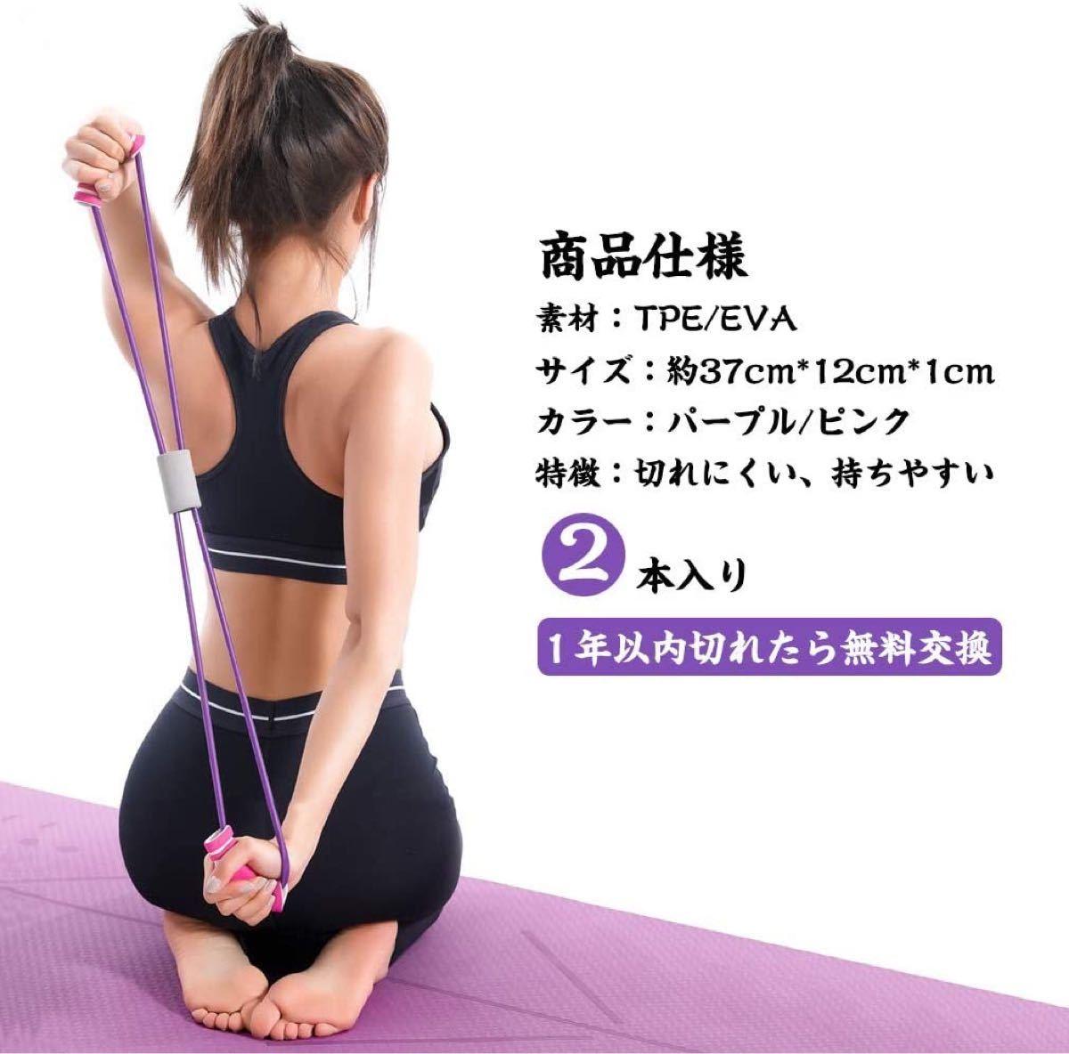 トレーニング チューブ フィットネスチューブ ゴムチューブ 全身筋トレ
