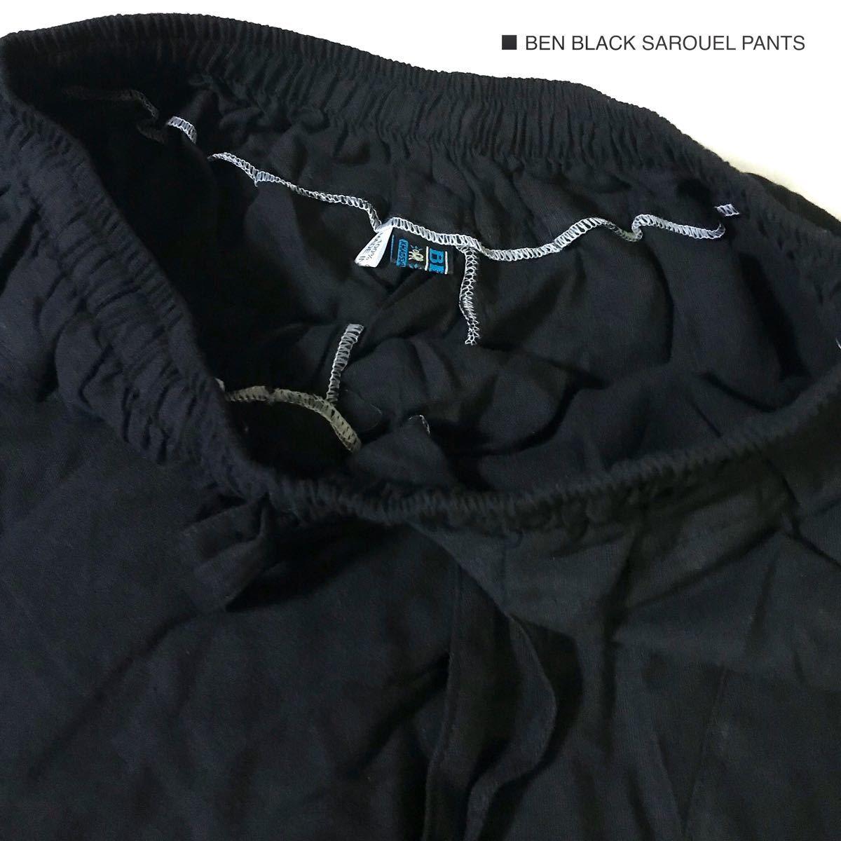 新品 ブラック  サルエルパンツ アラジンパンツ アリババパンツ ワイドパンツ