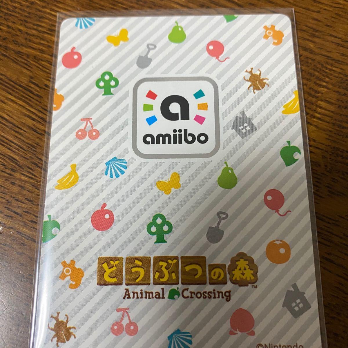 どうぶつの森 amiibo カード カモミ
