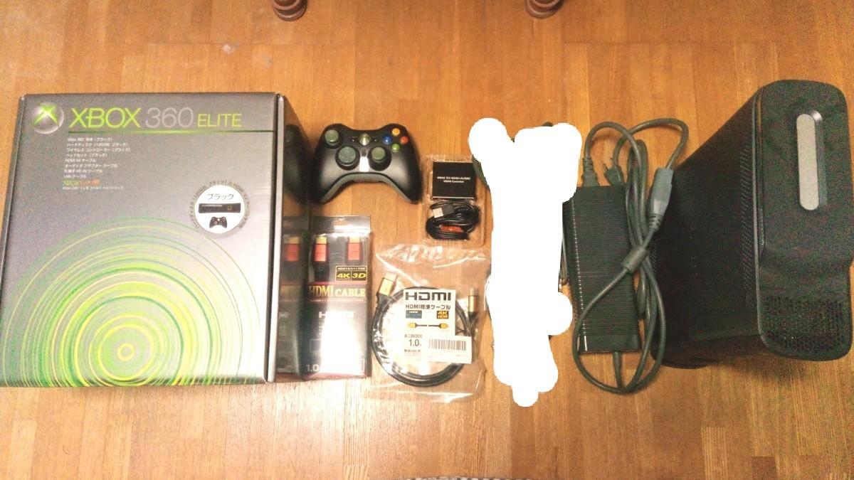 Xbox360エリート 人気ソフト8本+おまけ付属品
