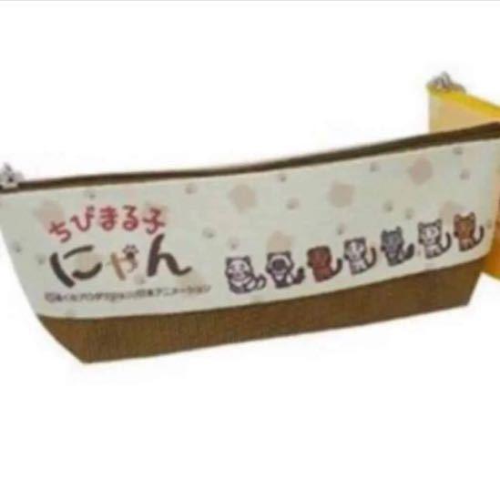 【ちびまる子にゃん】 ボートペンケース ちびまる子ちゃん_画像3