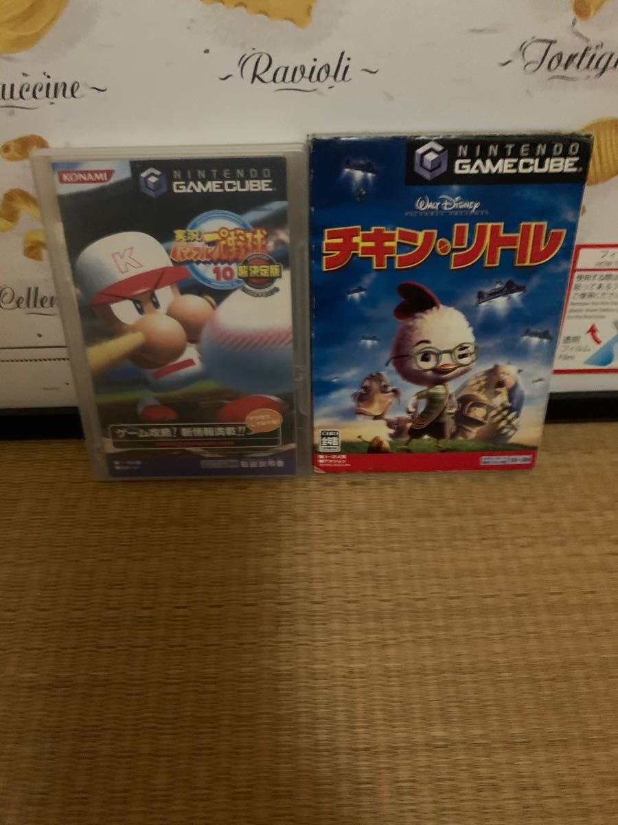ゲームキューブソフト2セツト