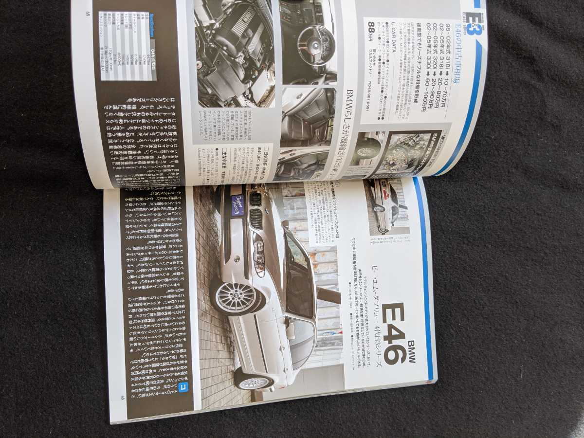 GERMAN CARS 2015年12月号 メルセデスベンツ Eクラス BMW 3シリーズ W212 W211 W210 W124 W123 E90 E46 E36 E30 メンテナンス 即決_画像8