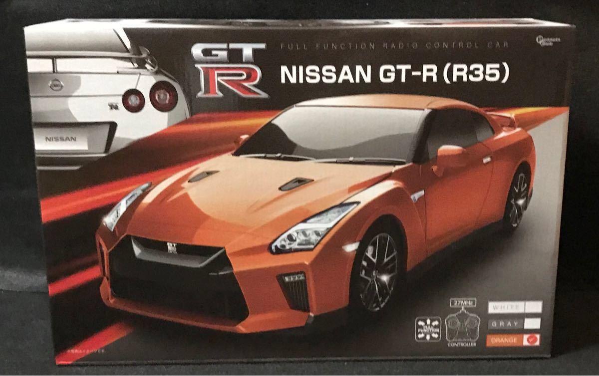 NISSAN 日産  GT-R(R35)フルファンクション ラジコンカー