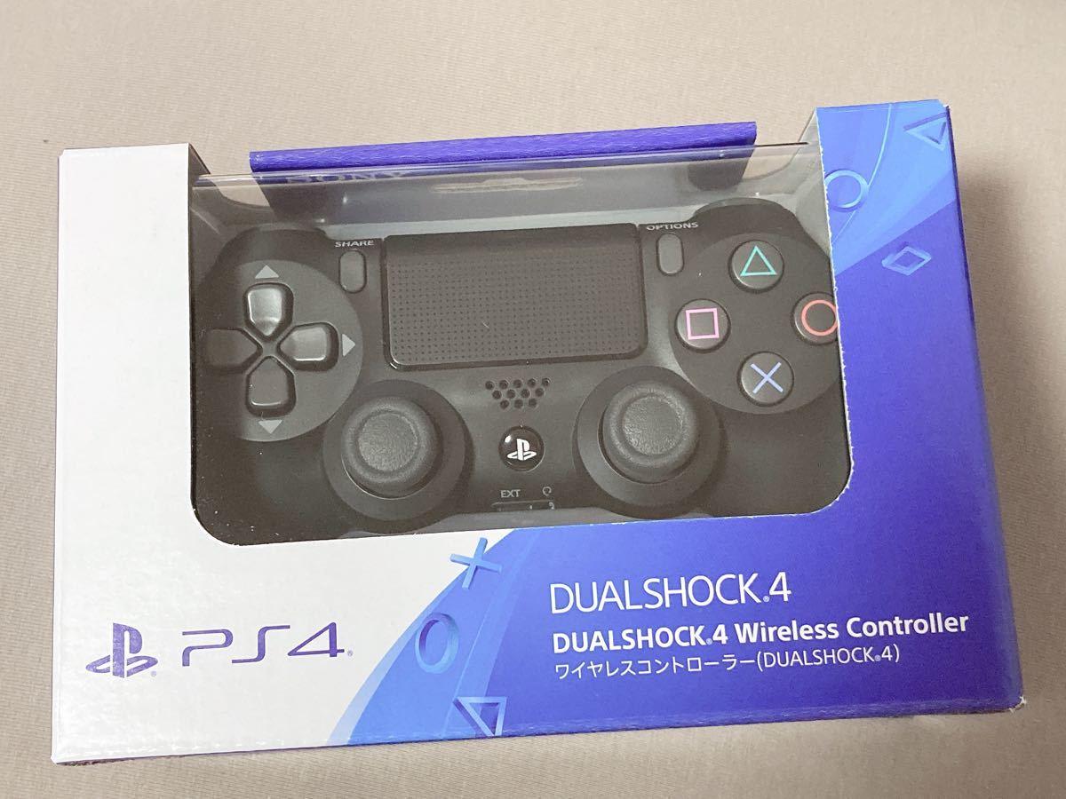 PS4 ワイヤレスコントローラー  DUALSHOCK4  ジェット・ブラック