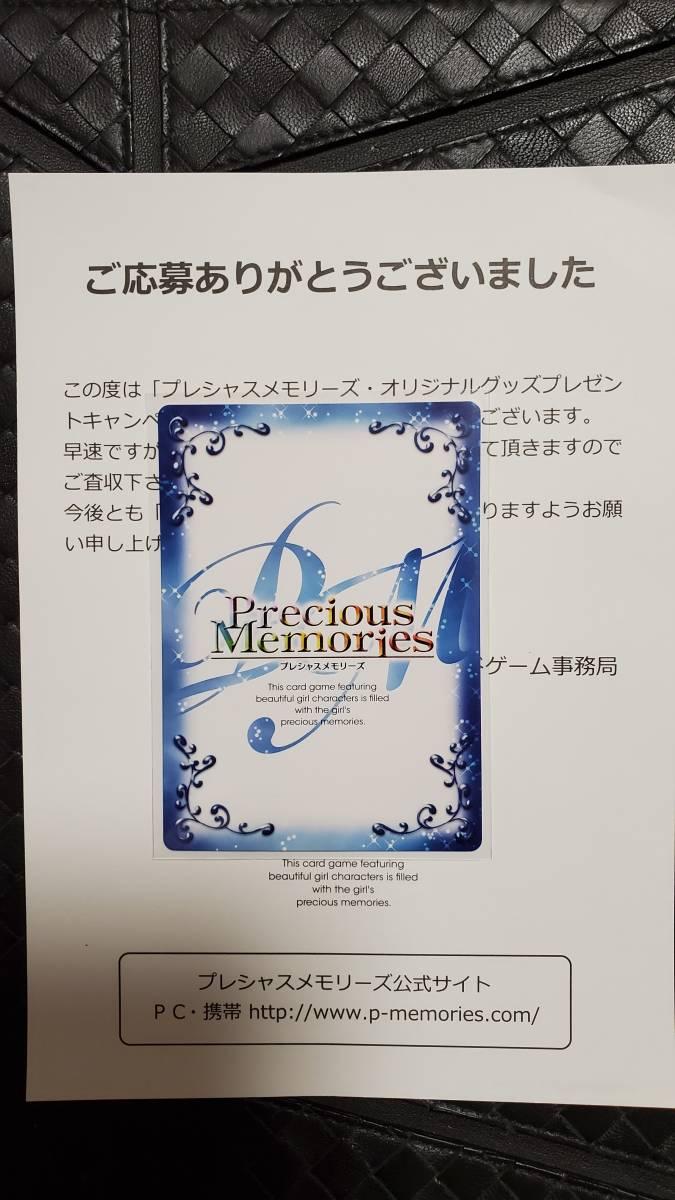 プレシャスメモリーズ 魔法少女まどか☆マギカ 2-013b 美樹さやか 直筆サイン カード _画像2