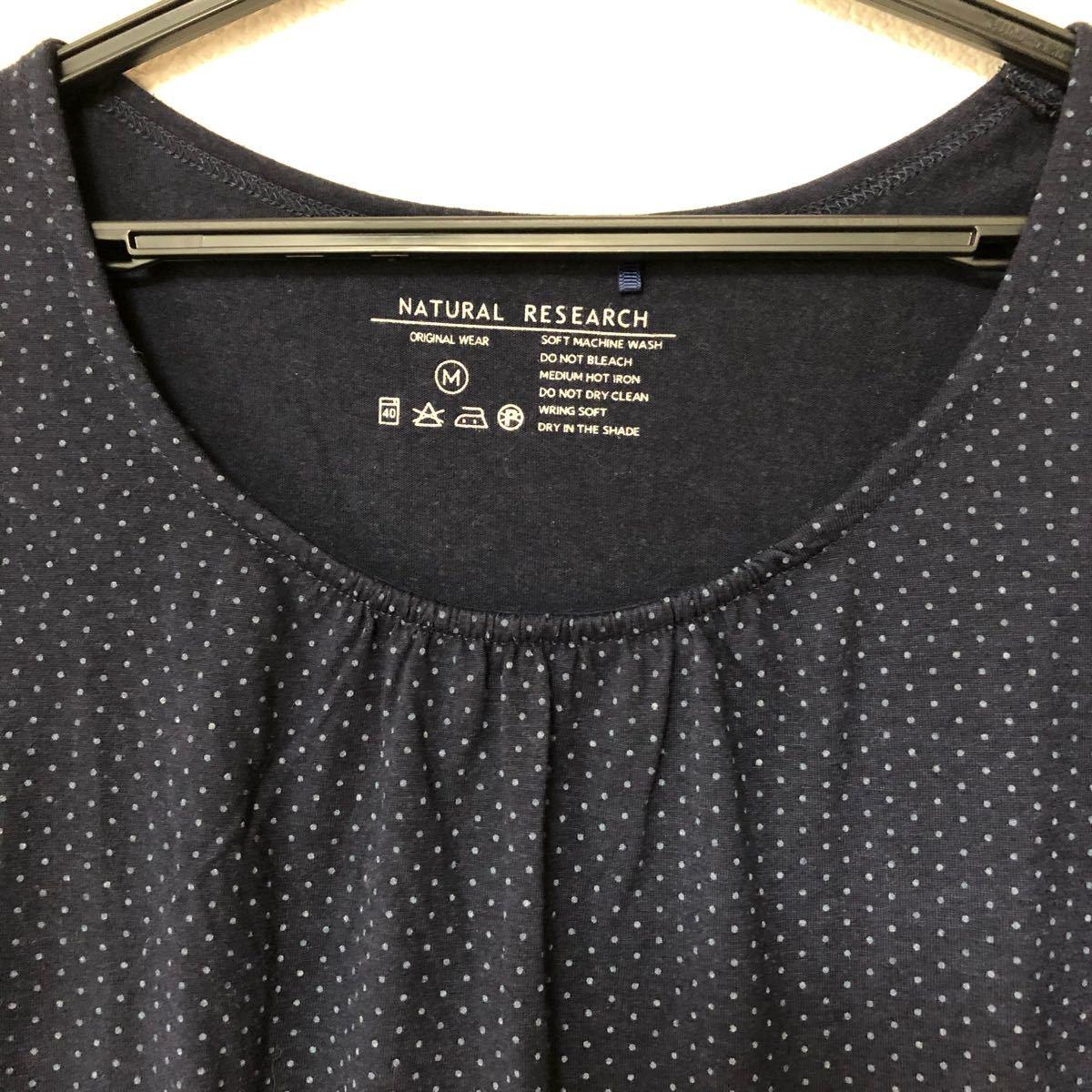 トップス カットソー ドット柄 紺色 ネイビー ふんわり ボリューム袖