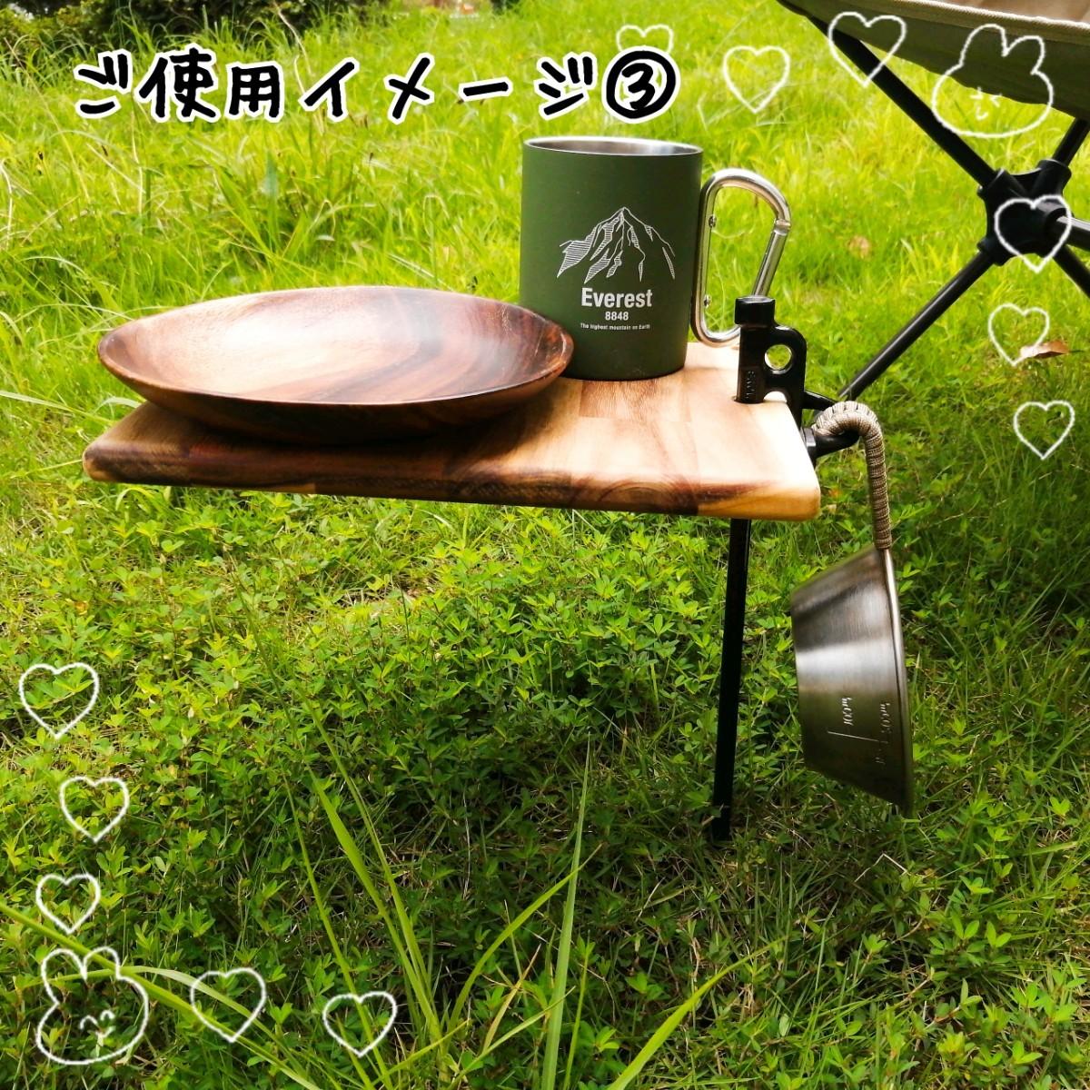 【本日20時まで価格】ペグテーブル・まな板・プレート兼用 アウトドアテーブル