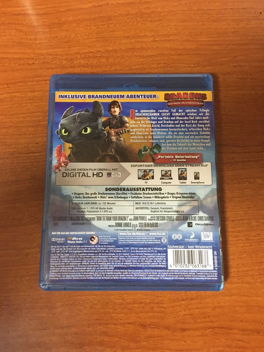 Blu-ray ヒックとドラゴン2 オランダ語版 日本語視聴可能