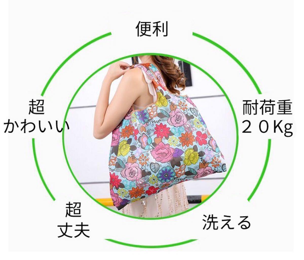 エコバッグ 軽量 頑丈 10柄から選択自由  買い物バック 折畳みエコバッグ