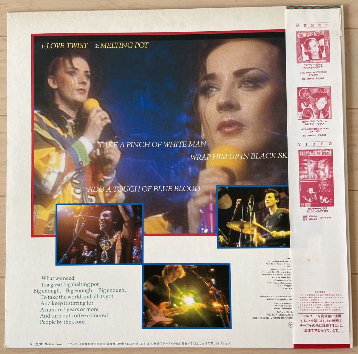 ITS A MIRACLE / MISS ME BLIND ミス ミー~イッツ ア ミラクル マルチミックス+ライブ 来日記念盤 CULTURE CLUB カルチャークラブ_画像2