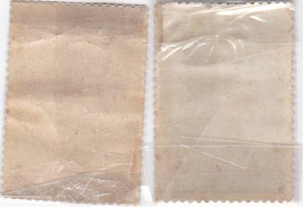 記念切手 未使用 日本赤十字社創立75年記念 2種完 赤十字とゆり 5円 日赤看護婦 10円 1952 レトロ アンティーク コレクション_画像2