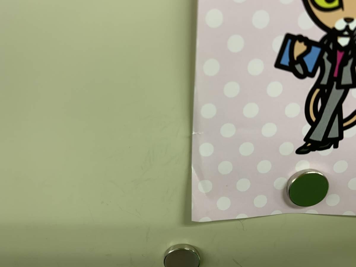 【未使用・非売品】大ポスター ストレス発散キャンペーン イベント告知ポスター DAM B2サイズ≪515mm×728mm≫