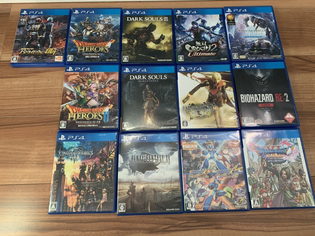 PS4ソフト13本セット