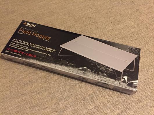 【送料無料】SOTO フィールドホッパー ST-630 Field Hopper 新品 新富士バーナー