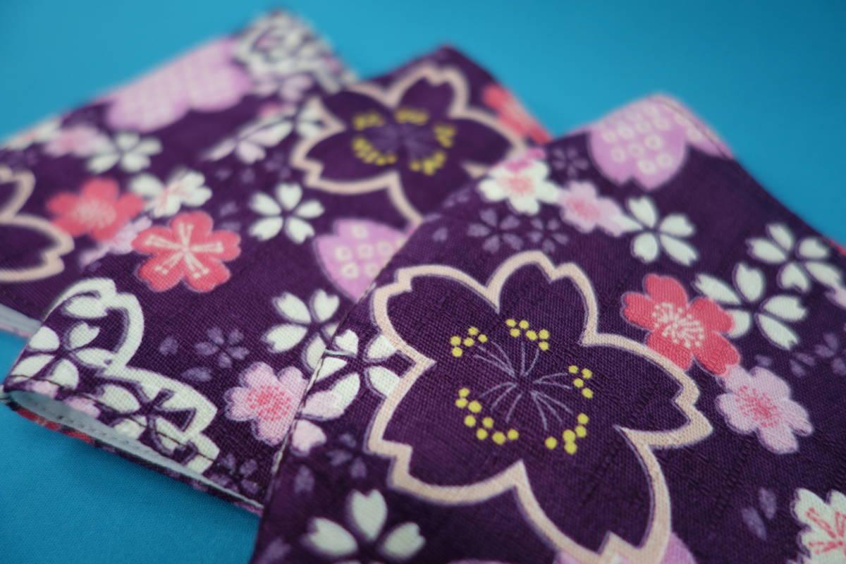 ■桜盛り 紫 ■綿100% ■和柄 ■裏地白 ■マスク用ゴム ■立体 ■ハンドメイド ■使い捨てマスク節約 ■マスクカバー ■お洒落_画像5