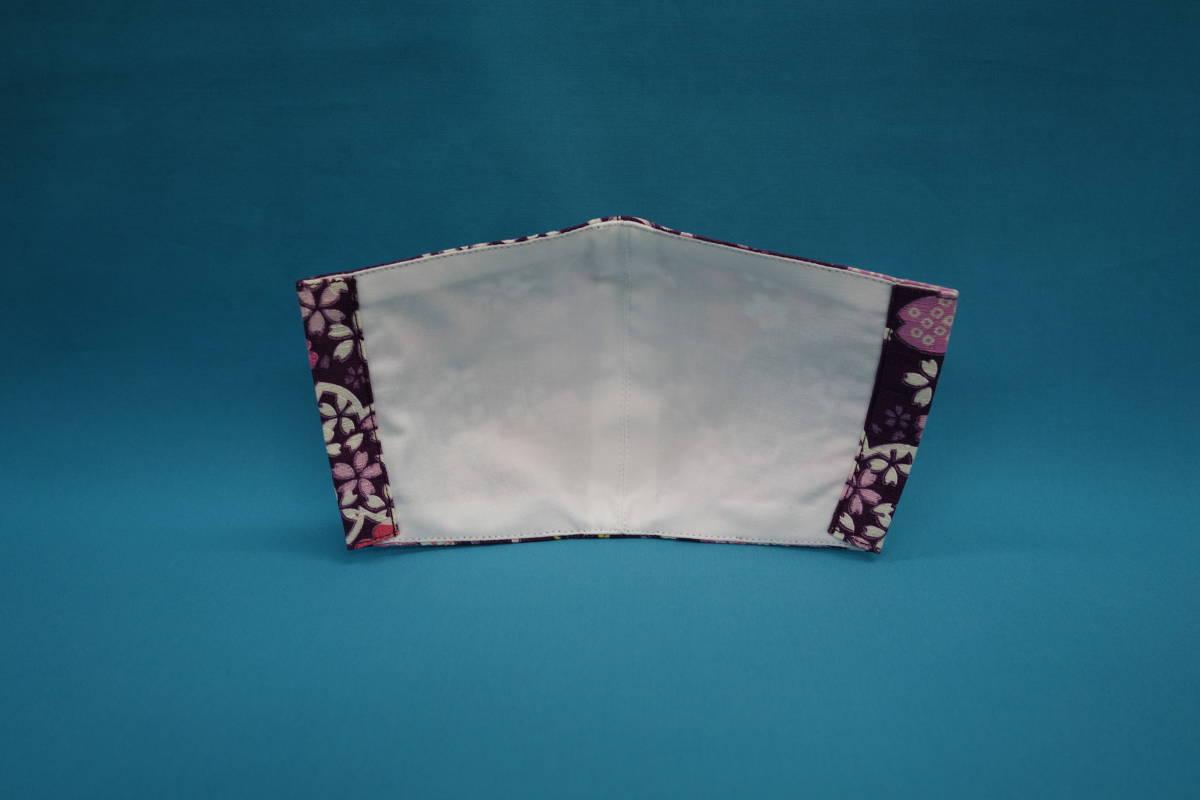 ■桜盛り 紫 ■綿100% ■和柄 ■裏地白 ■マスク用ゴム ■立体 ■ハンドメイド ■使い捨てマスク節約 ■マスクカバー ■お洒落_画像3