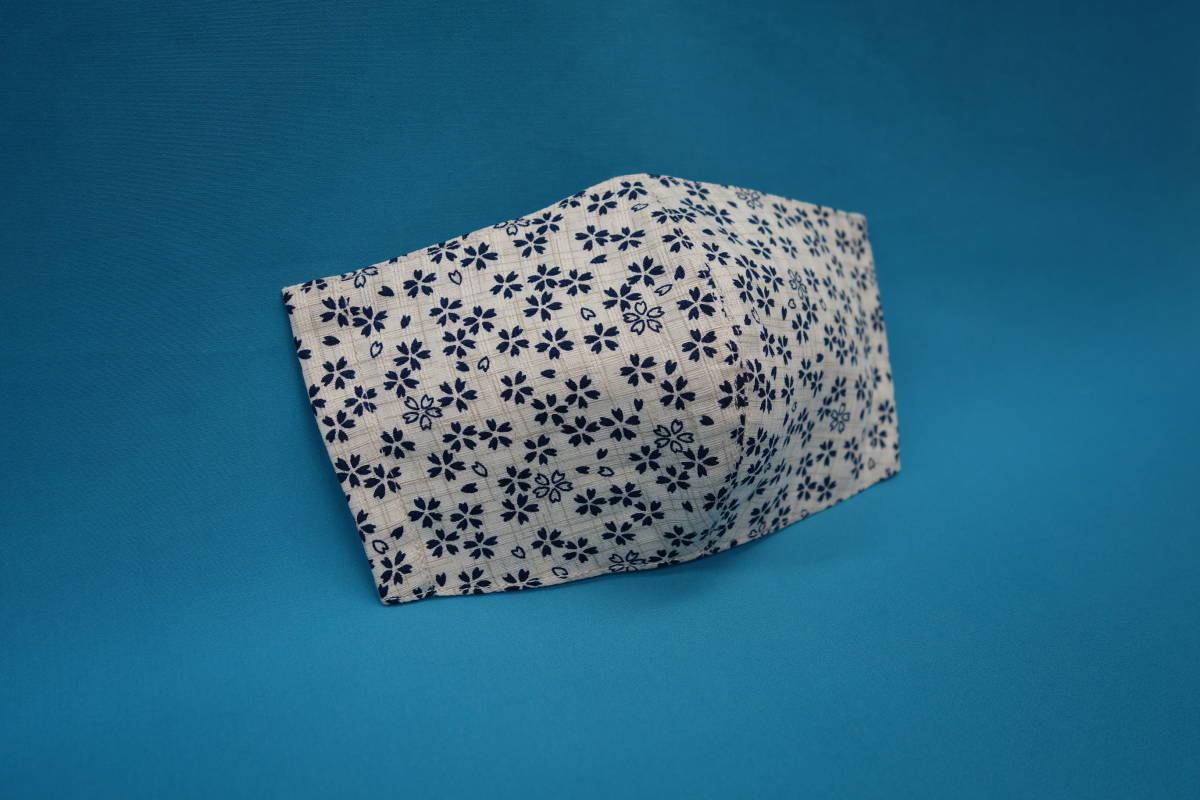 ◆小桜 白紺 ◆綿100% ◆和柄 ◆裏地白 ◆晒し ◆マスク用ゴム ◆立体 ◆ハンドメイド ◆使い捨てマスク節約 ◆マスクカバー_画像1
