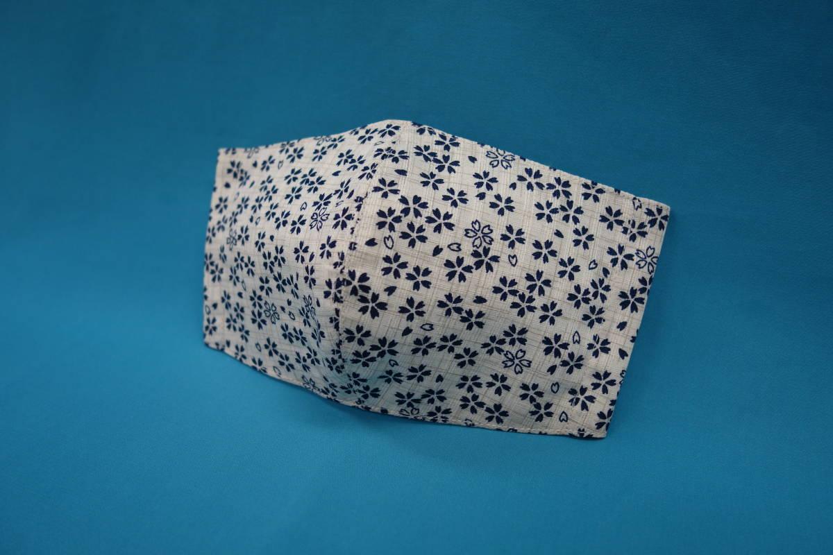 ◆小桜 白紺 ◆綿100% ◆和柄 ◆裏地白 ◆晒し ◆マスク用ゴム ◆立体 ◆ハンドメイド ◆使い捨てマスク節約 ◆マスクカバー_画像2