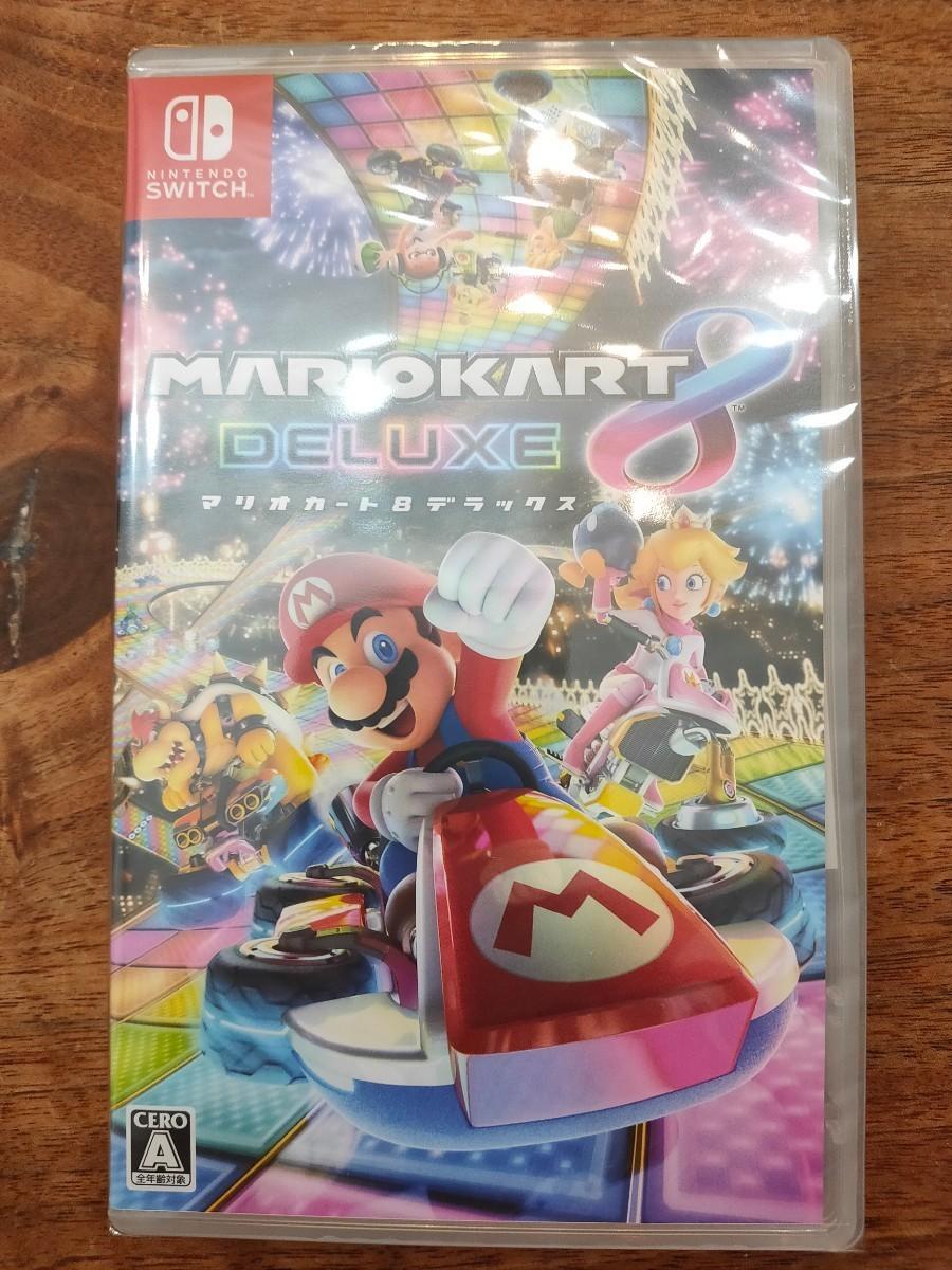 マリオカート8 デラックス DX スイッチ任天堂 パッケージ版