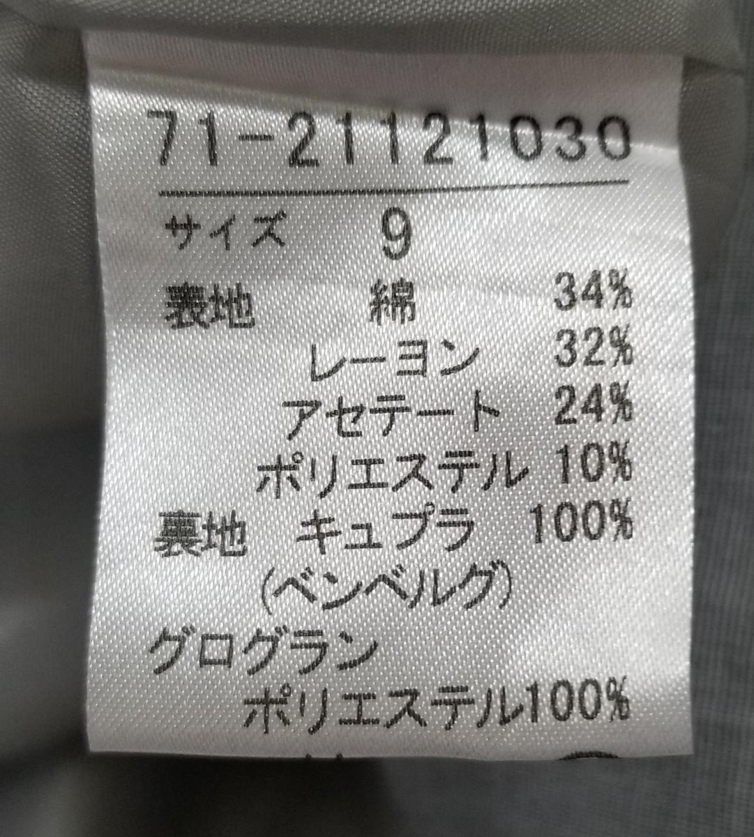 INED ワンピース ひざ丈ワンピース イネド