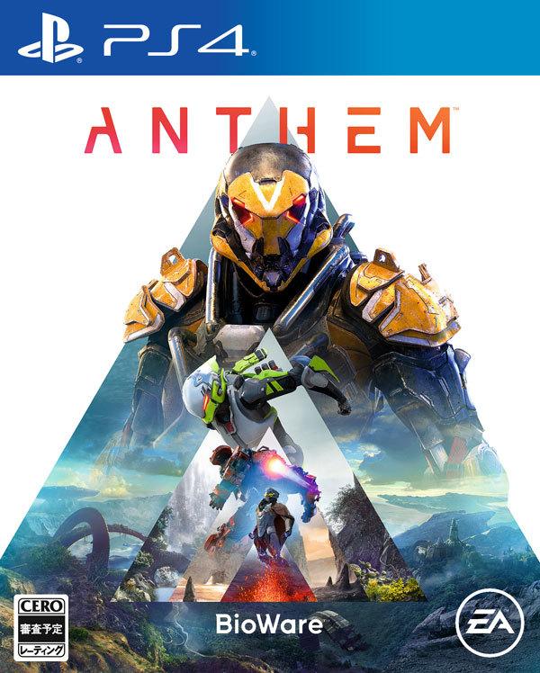 Anthem 通常版 PS4版 新品 未開封 送料無料 ポイント消化