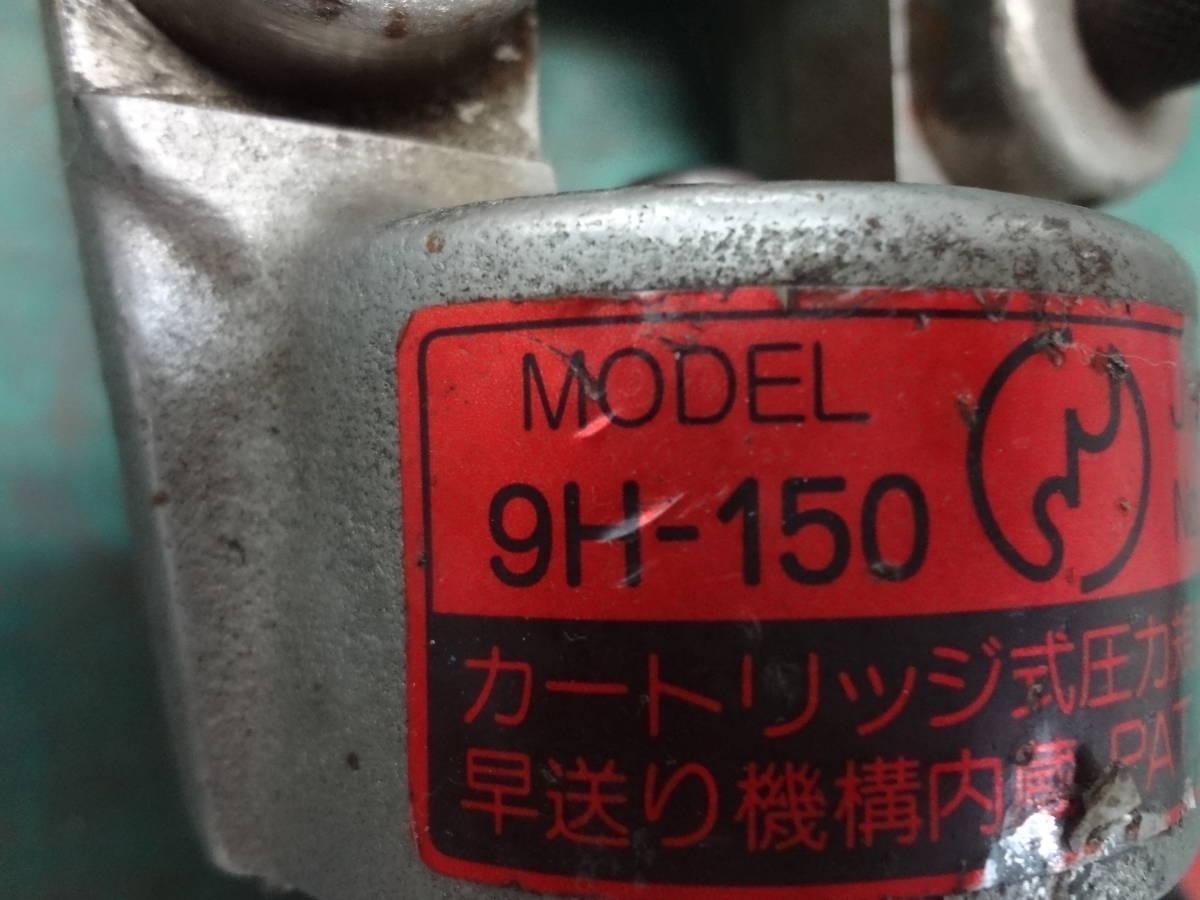 ● IZUMI 泉精器製作所 圧着端子用 手動油圧式圧着工具 9H-150  イズミ ●9_画像6