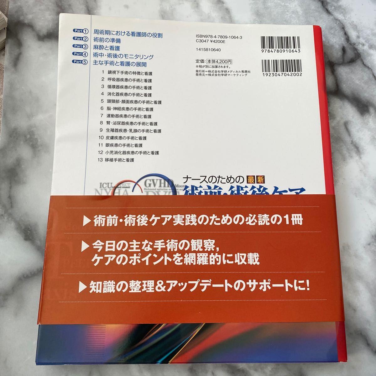 サポート 学研 ログイン メディカル