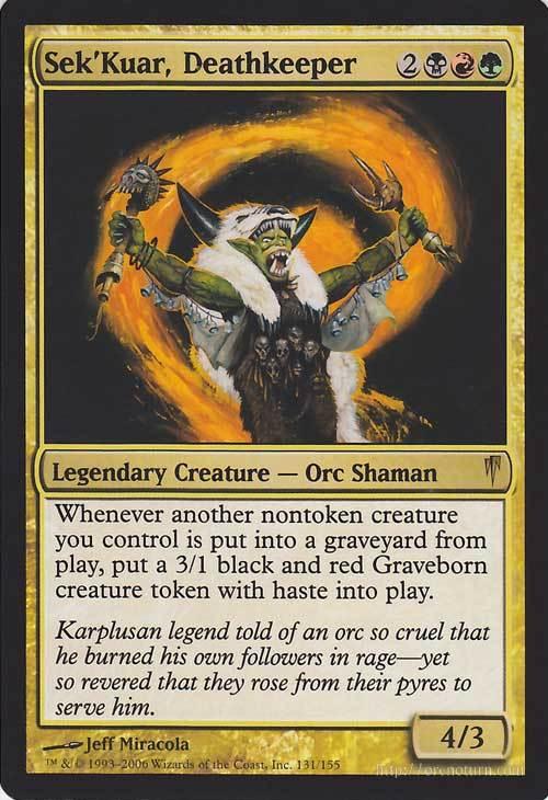 MTG マジック:ザ・ギャザリング 英語版 死の守り手、セックァー/Sek'Kuar, Deathkeeper R コールドスナップ CSP_《MTG》【英】死の守り手、セックァー【0】