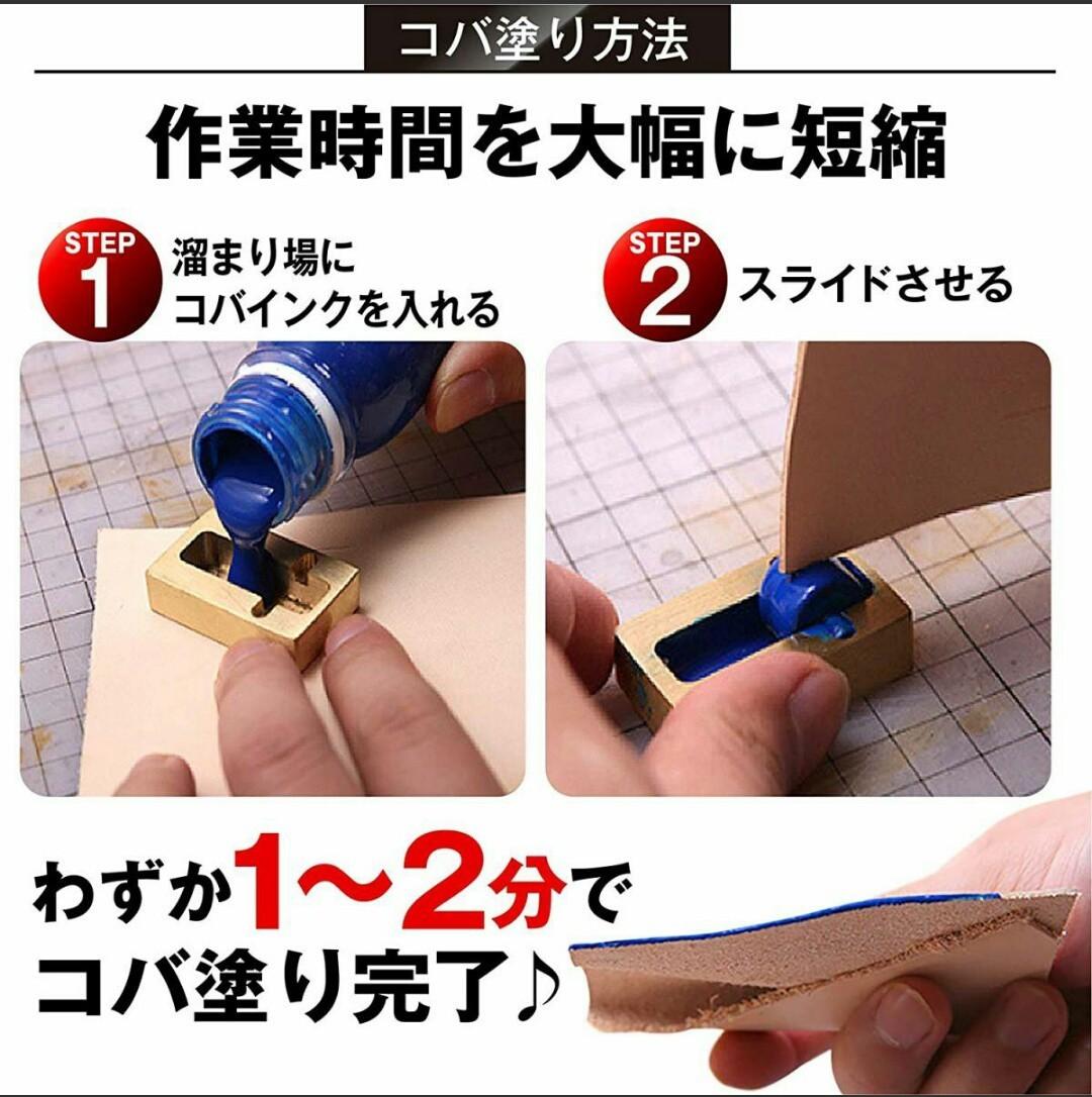 レザークラフト 工具 コバ塗り機 ローラー
