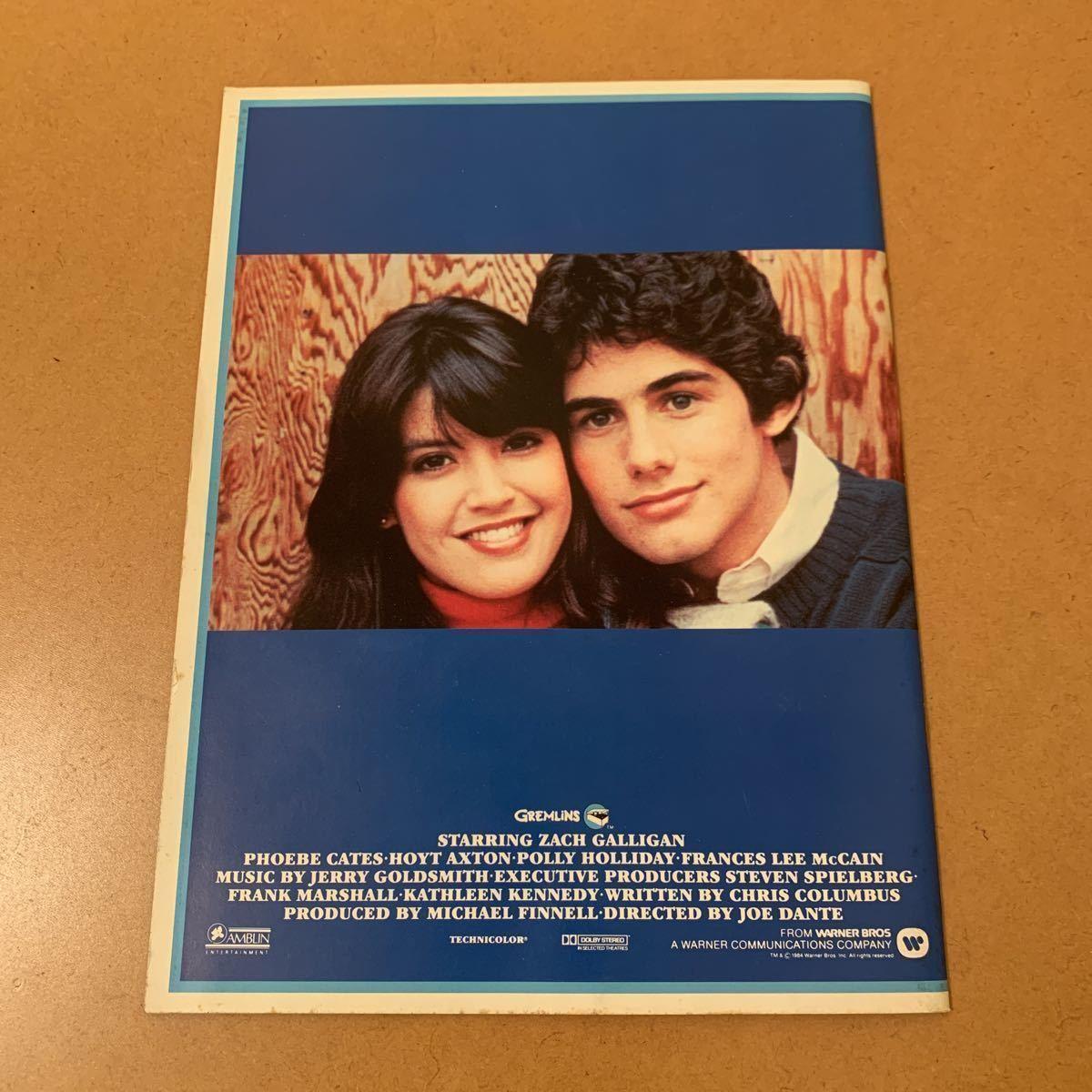 【映画パンフレット】『グレムリン』1984年公開作品 製作総指揮 スティーブン・スピルバーグ_画像2