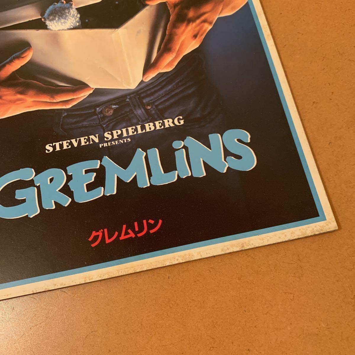 【映画パンフレット】『グレムリン』1984年公開作品 製作総指揮 スティーブン・スピルバーグ_画像6