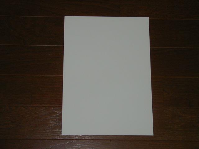 トヨタ クラウン ロイヤルサルーンアスリートハイブリッド (GRS200系)モデリスタカタログ TOYOTA CROWN ROYAL SALOON ATHLETE HYBRID_画像2