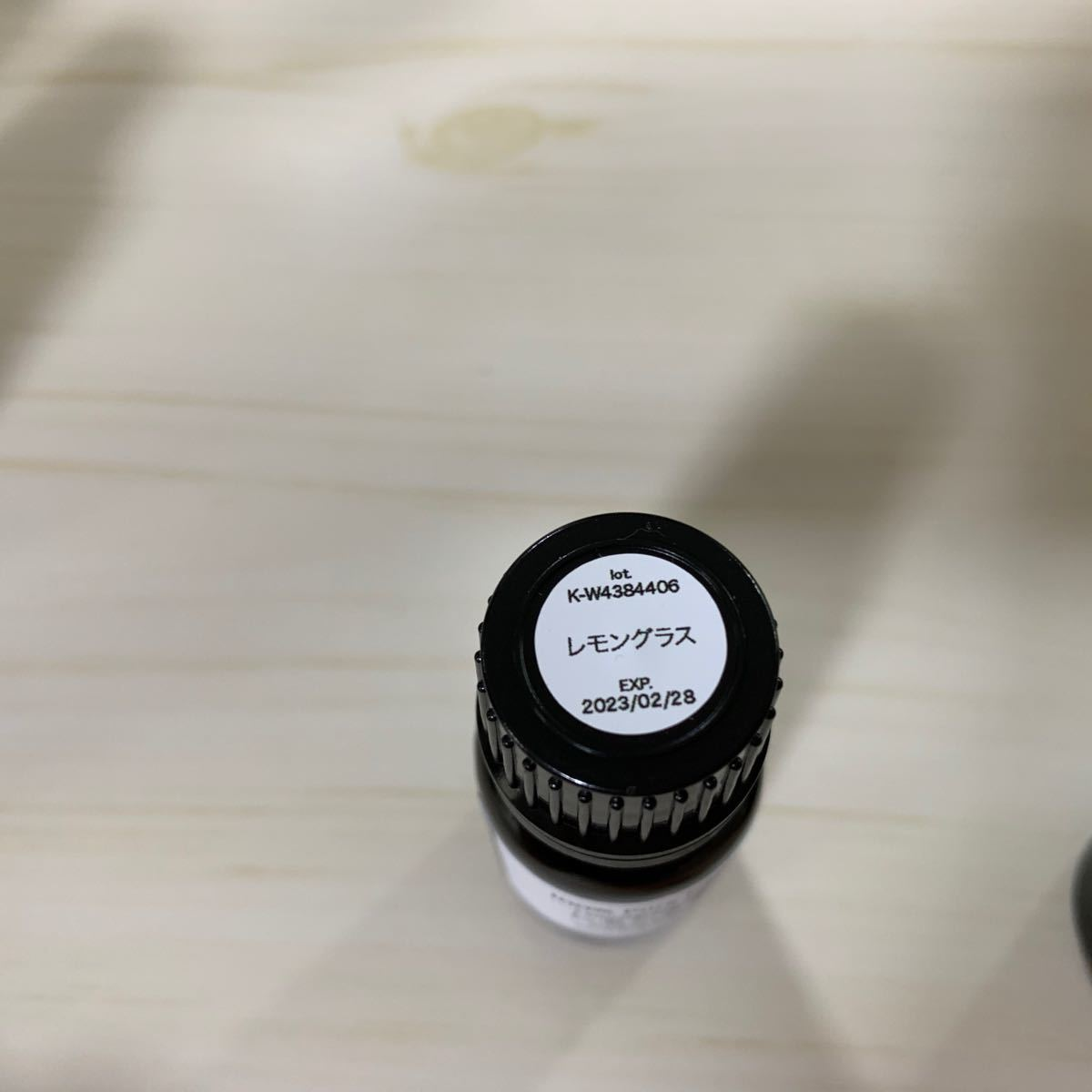 エッセンシャルオイル レモングラス 精油10ml