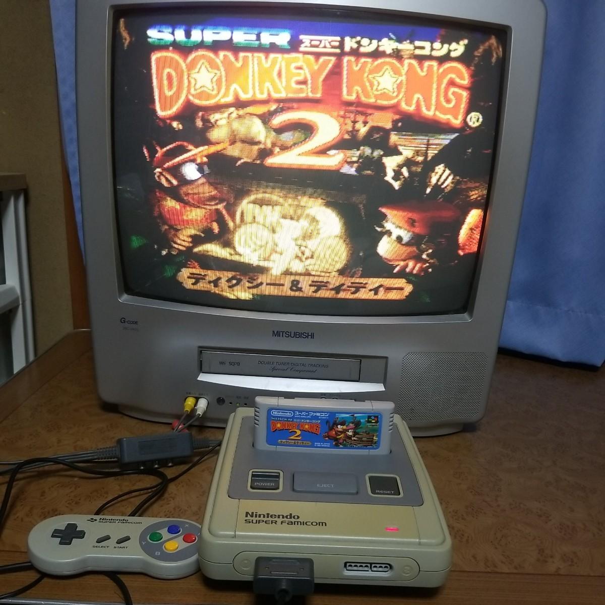 スーパーファミコン一式とマリオカートとドンキーコング2と郵パック小包代込
