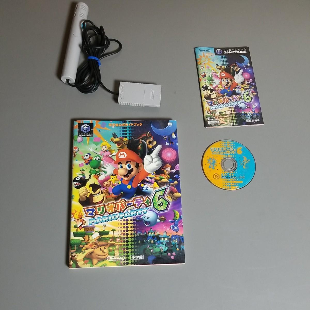 ゲームキューブ兼wii用マリオパーティー6と攻略本と専用マイク付送料込