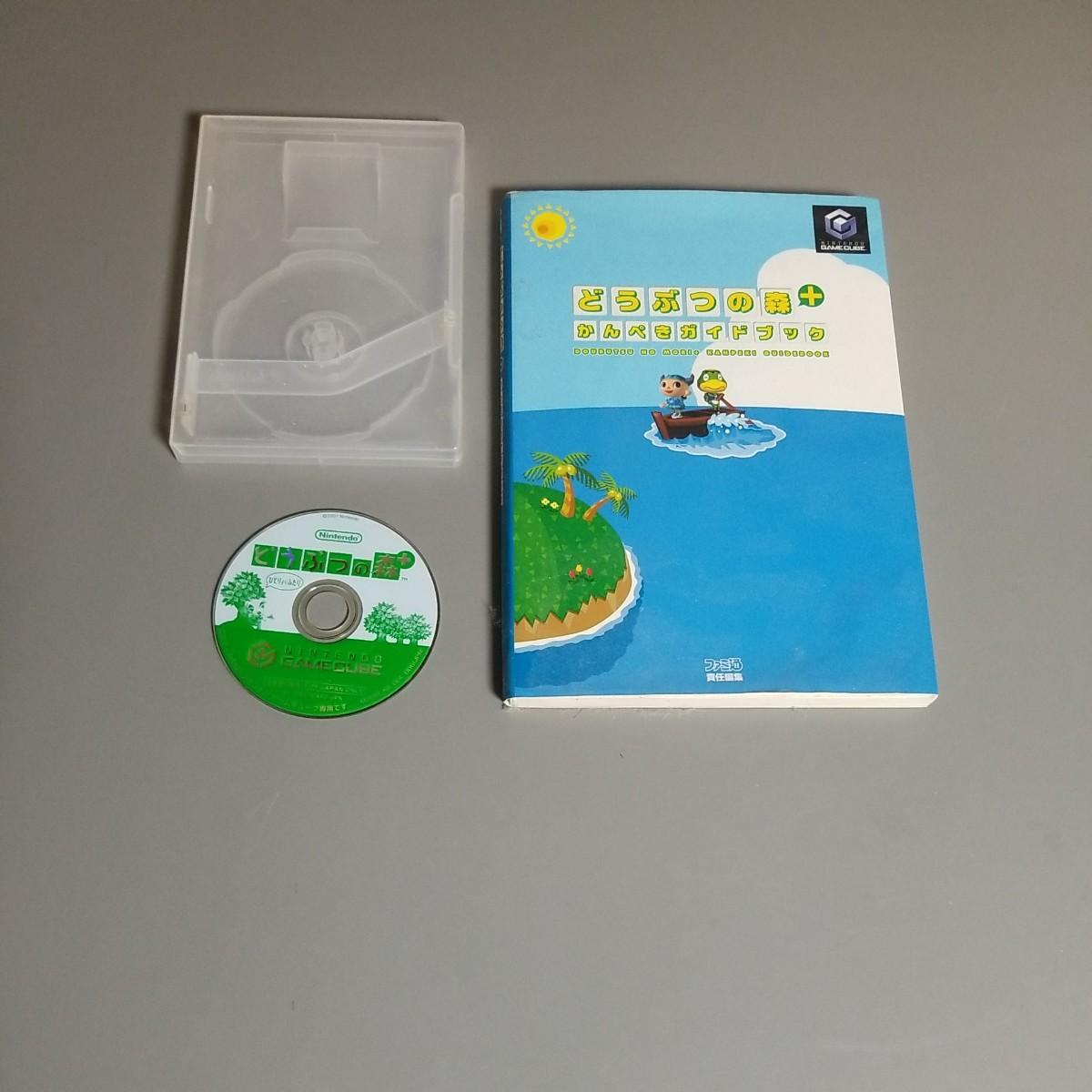 ゲームキューブ兼switch用どうぶつのもりと攻略本と送料込