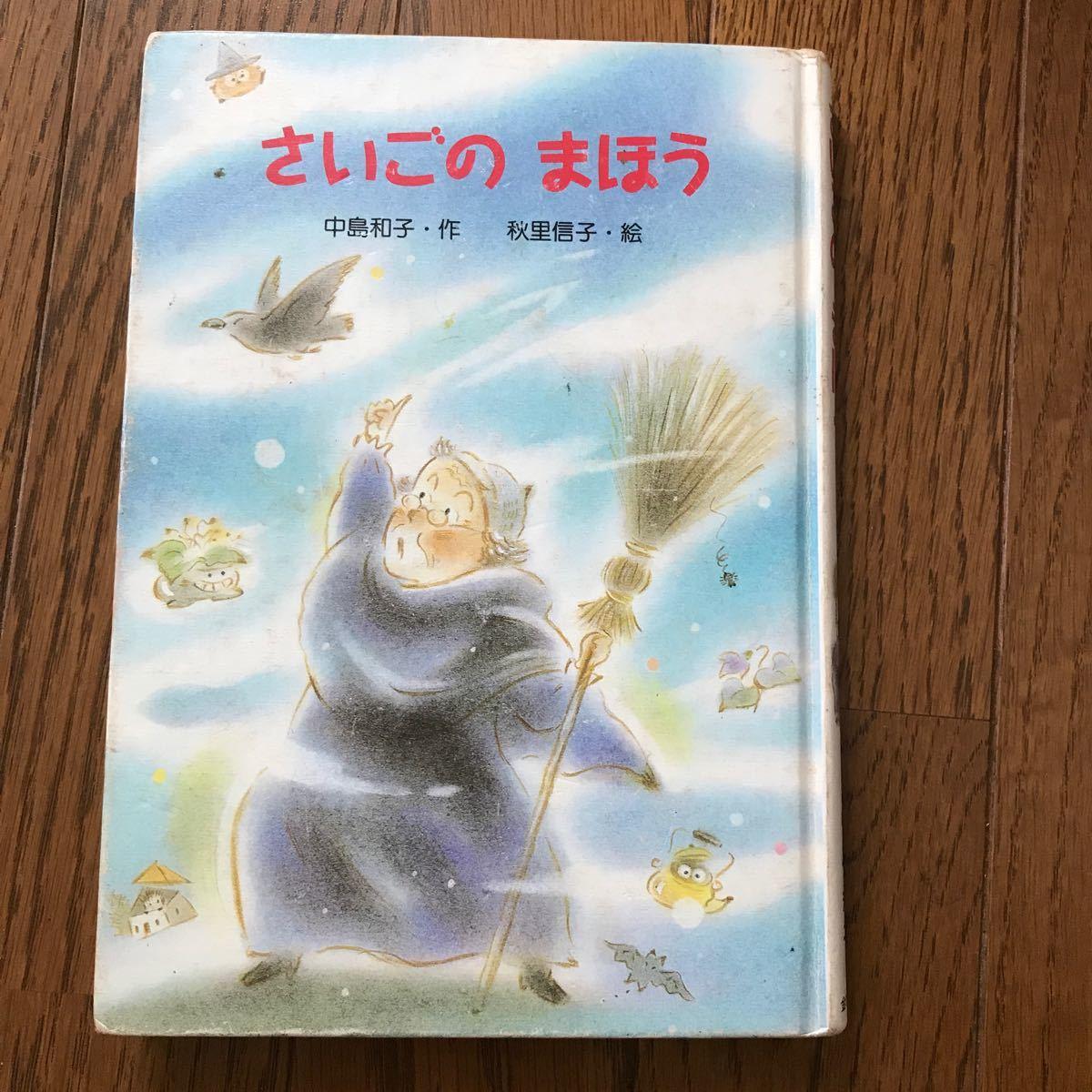 夏休み 読書感想文 5冊