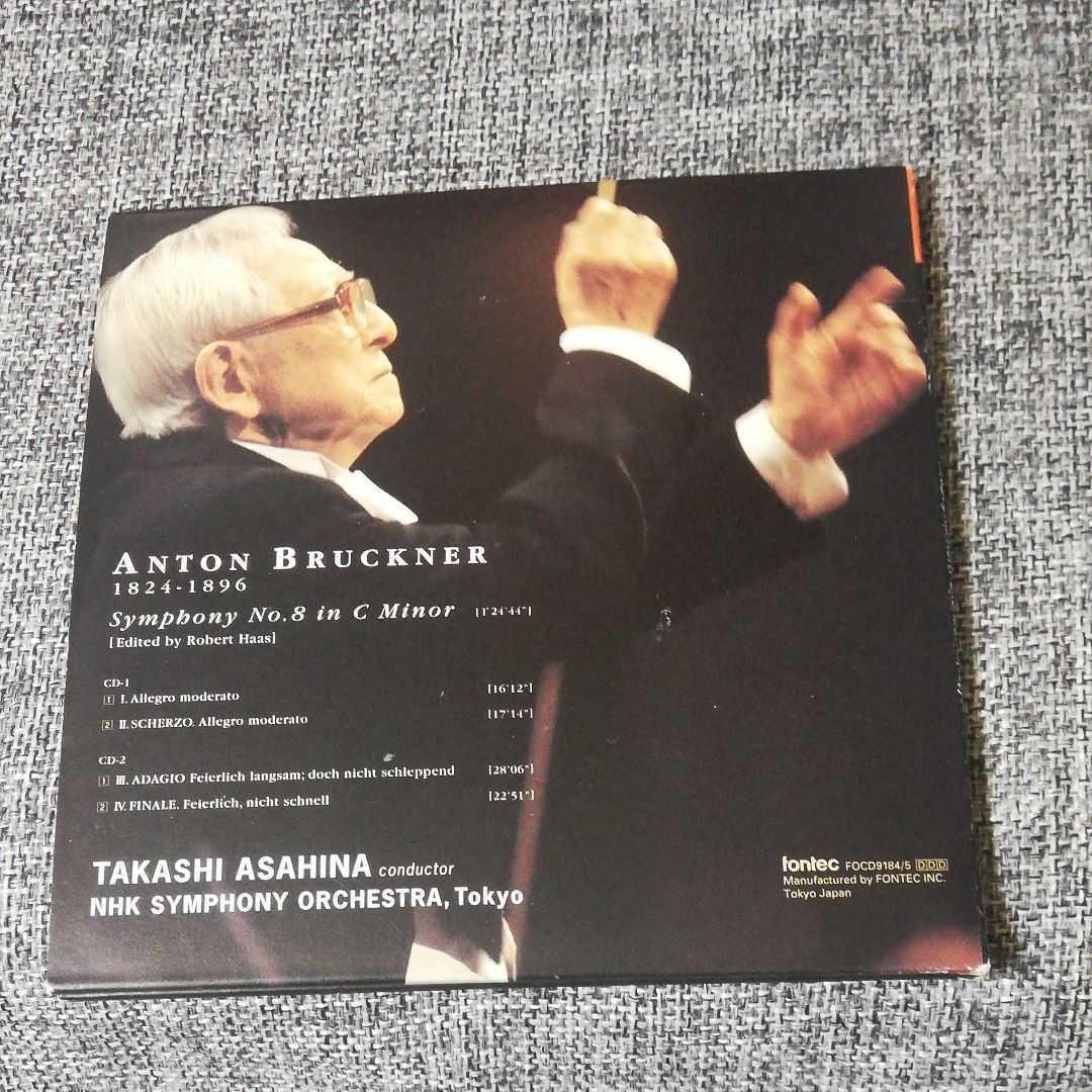 【2CD】ブルックナー:交響曲第8番 朝比奈隆/NHKso._画像3