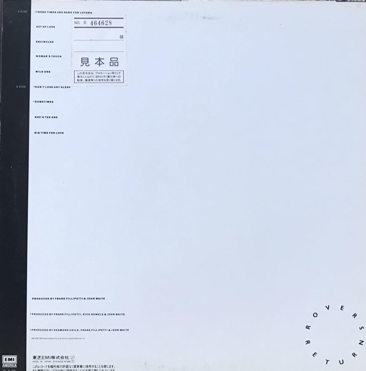 見本盤 JOHN WAITE / ROVER'S RETURN アルバム 12inchサイズのレコード その他にもプロモーション盤 レア盤 人気レコード 多数出品中_画像4