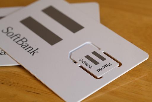 【iphone 専用】Softbankソフトバンク4GLTE対応16日間無制限プリペイドデータSIMカード _画像1